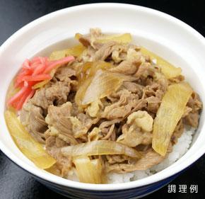 ニチレイ)牛丼の具 170g×5袋