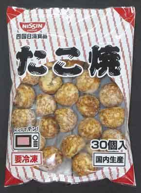 四国日清食品)たこ焼 約20g×30個入