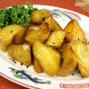 ニッスイ)パリッと中華ポテト 1kg