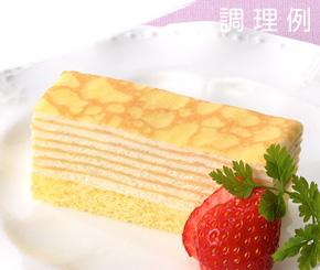 フレック)フリーカットケーキ ミルクレープ 約480g【3月より価格変更】