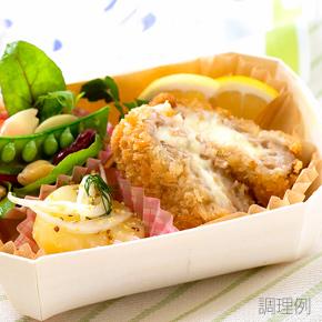 MCC)ソースdeメンチカツ<チーズ>75gx10個
