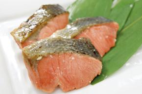 【商品番号 570792 に変更となりました】紅鮭西京焼き 約15g×20切【販売終了】