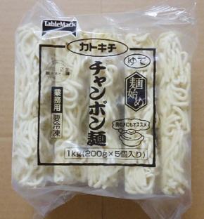 テーブルマーク)麺始めチャンポン麺 200g×5個