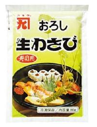 カネク)冷凍おろし生わさび寿司用200g NO530
