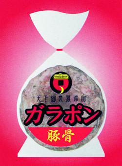 丸善)特級厨師 ガラポン豚骨 2kg【5月より価格変更】