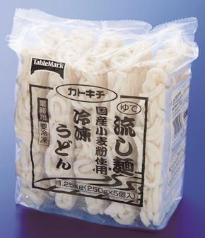 テーブル)国産小麦冷凍うどん 250g×5個