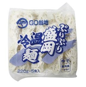 やまひろ)ぷりぷり盛岡温冷麺【季節限定4月-8月】