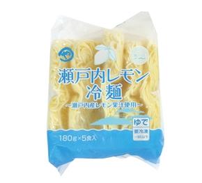 やまひろ)瀬戸内レモン冷麺 180g×5食【季節限定4月-8月】
