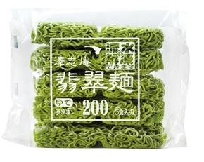 キッセイ商事)澤志庵 翡翠麺 200g×5食【季節限定4月-8月】