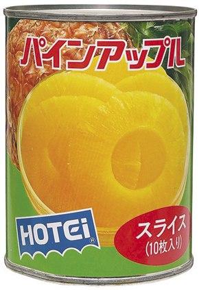 【販売終了】パインスライス10枚3号缶