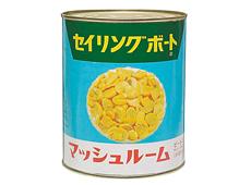 【商品番号 650298 に変更となりました】マッシュルームピーセス 2号缶【販売終了】