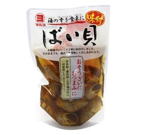 マルヨ)味付バイ貝 150g