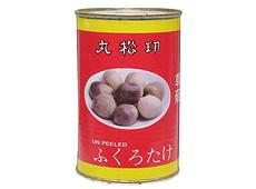 ふくろ茸(ホール)缶 4号缶