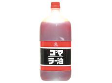 千代田)ラー油 1650g