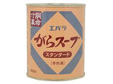 【商品番号 650585 に変更となりました】エバラ)がらスープ スタンダード 2号缶(810g)【販売終了】