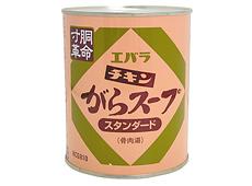 【商品番号 650586に変更となりました】エバラ)チキンがらスープ スタンダード2号缶【販売終了】