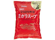 ユウキ食品)ユウキ ガラスープ 1kg