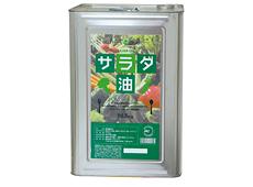サラダ油【価格変動商品】【値下げしました】
