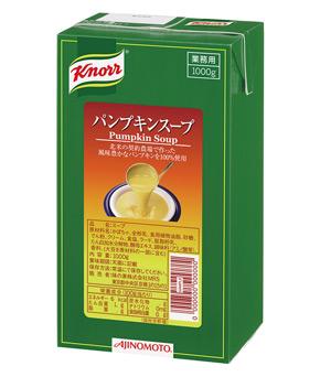 味の素)クノール パンプキンスープ 1L【12月より価格変更】