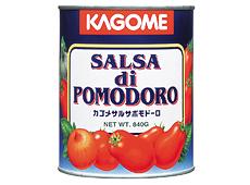 カゴメ)サルサポモドーロ2号缶
