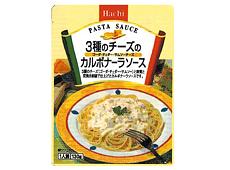 ハチ)3種のチーズのカルボナーラソース 130g