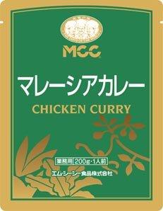 【商品番号 553030 に変更となりました】MCC)マレーシア・チキンカレー 200g×10袋