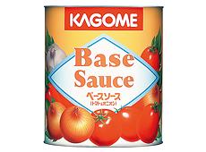 【商品番号 650589 に変更となりました】カゴメ)ベースソース(トマト&オニオン)2号缶【販売終了】