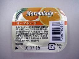 マリンフード)ポーションジャム ママレード 14g×40個入