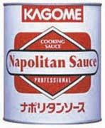 カゴメ)ナポリタンソース2号缶
