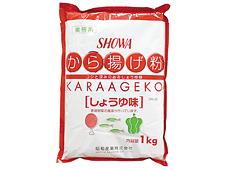 昭和)から揚げ粉 しょうゆ味 1kg【3月より価格変更】