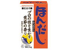 【商品番号 610001 に変更となりました】味の素)ほんだしかつおだし(箱)1kg箱【販売終了】