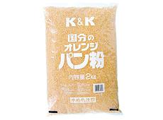 国分)オレンジパン粉(ソフト・中目) 2kg