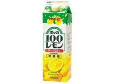 ポッカ)レモン100% 紙パック 1L