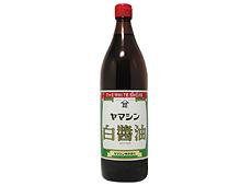 ヤマシン)白醤油(本醸造) 900ml
