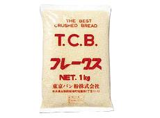 【商品番号 660083 に変更となりました】東京パン粉)TCBフレークスパン粉 中目 1kg