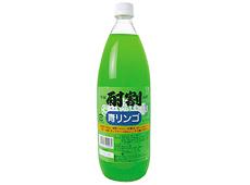 大黒屋)酎割 青リンゴ1L瓶【12月より価格変更】