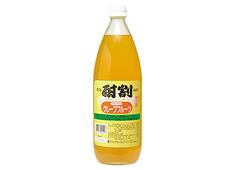 大黒屋)酎割 グレープフルーツ 1L瓶