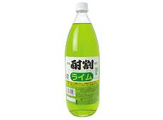 大黒屋)酎割 ライム 1L瓶【12月より価格変更】