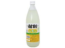 大黒屋)酎割 レモン 1L瓶【12月より価格変更】