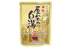 創味)ラーメンスープ 屋台の白湯 1kg