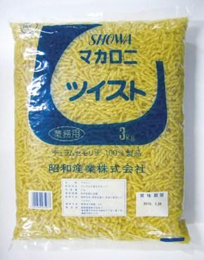 昭和産業)ツイストマカロニ 3kg【旧商品 620656 からの切り替え】