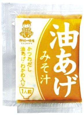 宮坂醸造)神州一味噌 油揚げ味噌汁15gx100