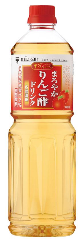 【販売終了】ミツカン) ビネグイットまろやかりんご酢ドリンク1000ml