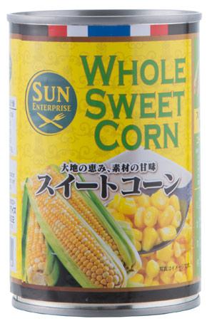 サンエンタープライス)スィートコーン缶 4号缶【旧商品 600020 からの切り替え】【12月より価格変更】