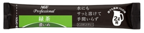 AGFプロフェッショナル 緑茶2L用 11.5g