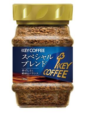 キーコーヒー)スペシャルブレンド 90g【12月より価格変更】