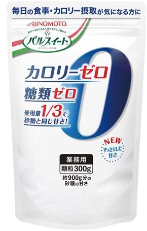 味の素)業務用パルスイートカロリーゼロ 300g【12月より価格変更】