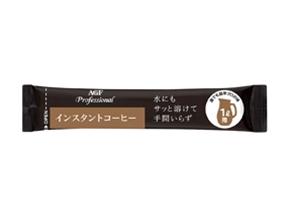 AGFプロフェッショナル インスタントコーヒー1L用 12g【季節限定4月-8月】