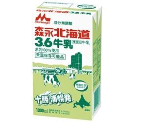 森永乳業)北海道3.6牛乳 1L