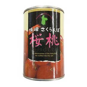 輸入)さくらんぼシラップづけ 4号缶(425g)【旧商品 600019 からの切り替え】